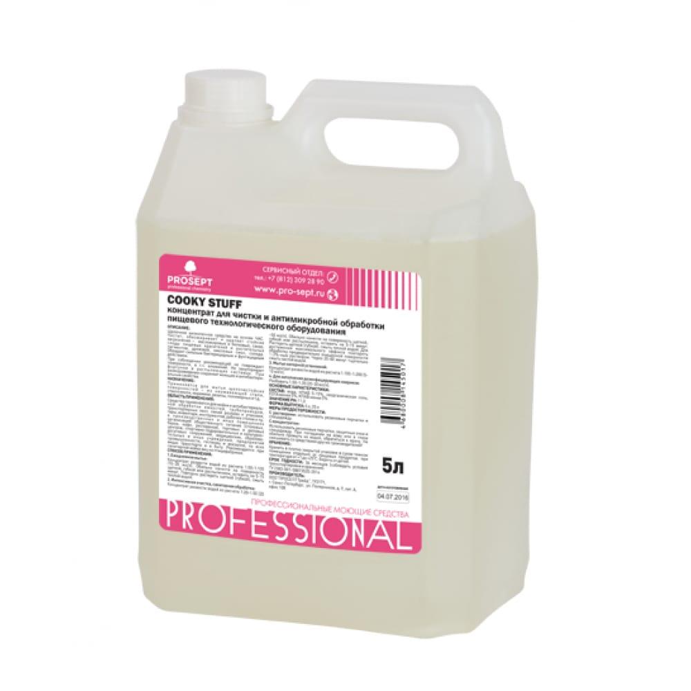 Купить Концентрат для чистки и антимикробной обработки prosept cooky stuff 245-5
