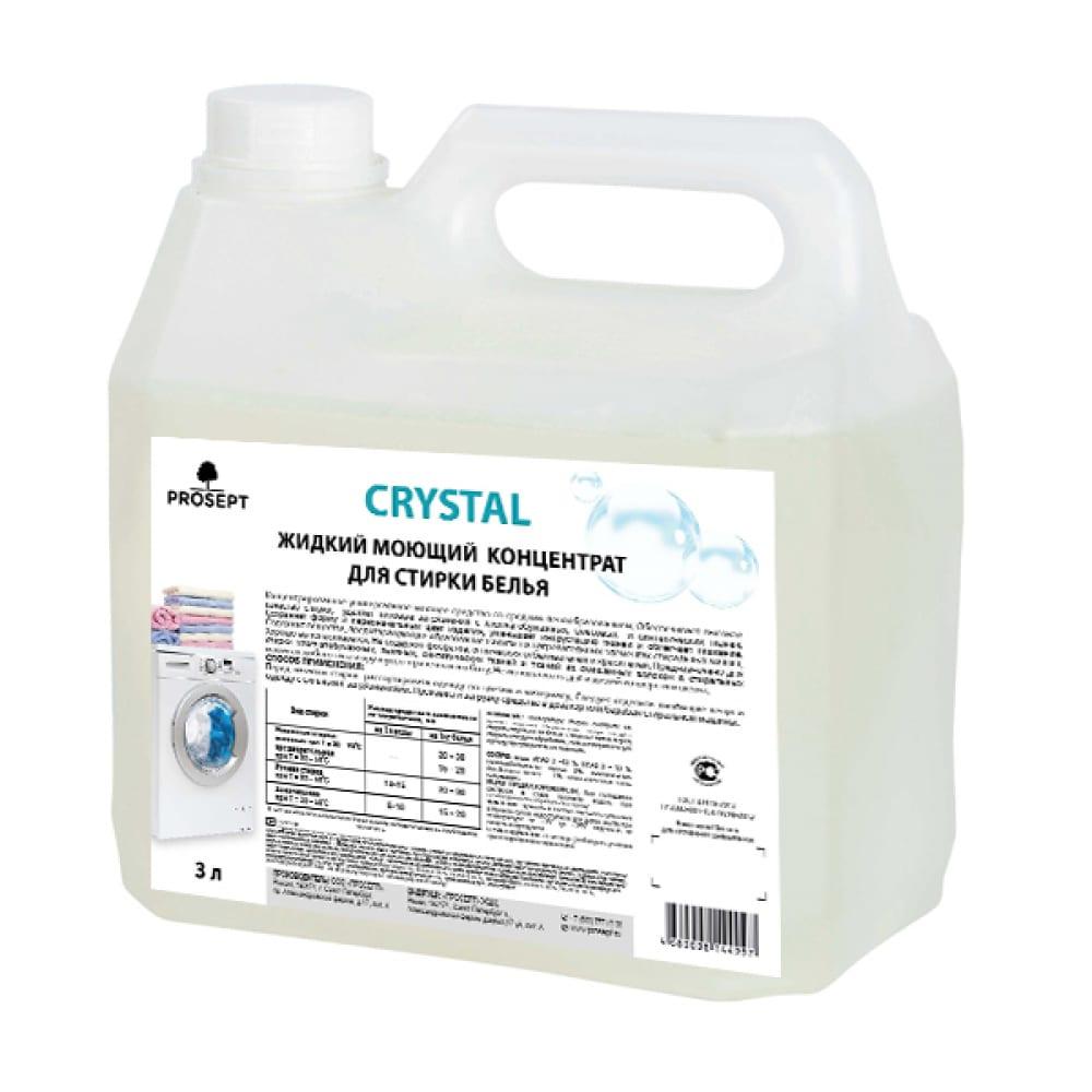 Купить Жидкий моющий концентрат для стирки белья prosept crystal 3 л 244-3