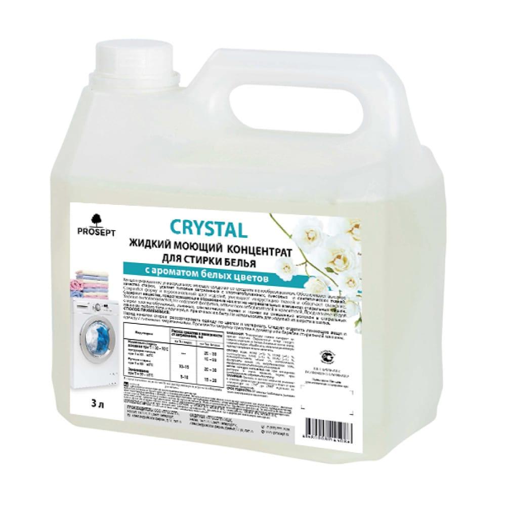 Жидкий моющий концентрат для стирки белья prosept crystal с ароматом белых цветов, 3 л 248-3  - купить со скидкой