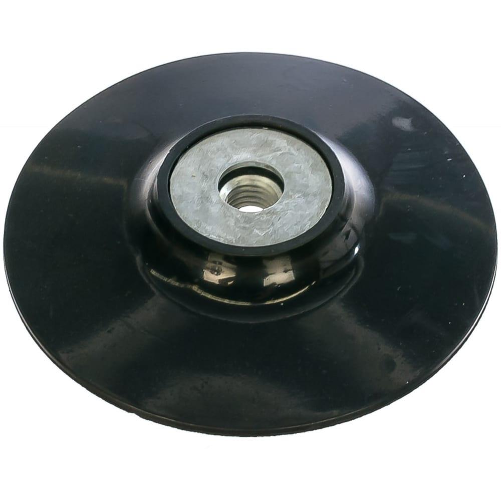 Насадка резиновая 125 мм для ушм matrix