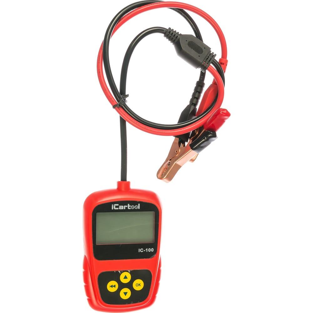 Тестер аккумуляторных батарей 12v icartool ic-100