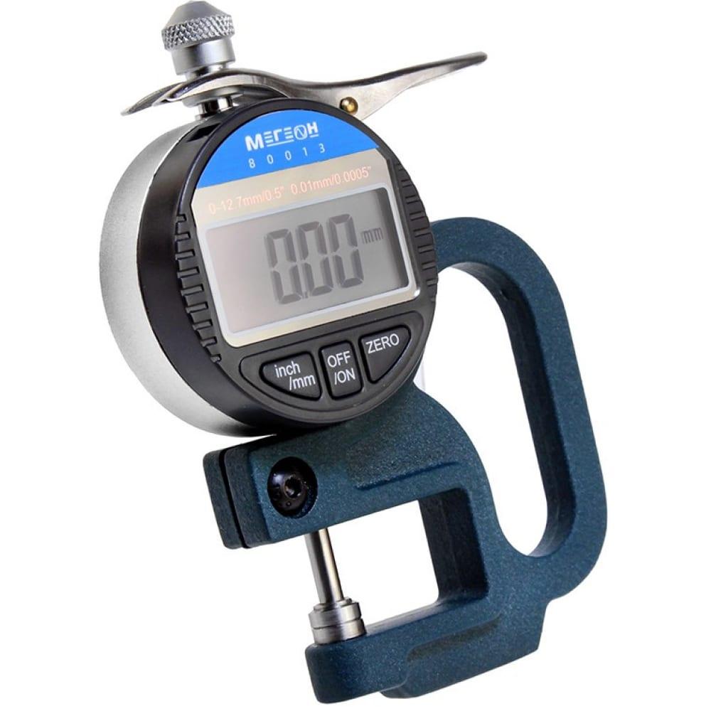 Рычажный микрометр мегеон 80013
