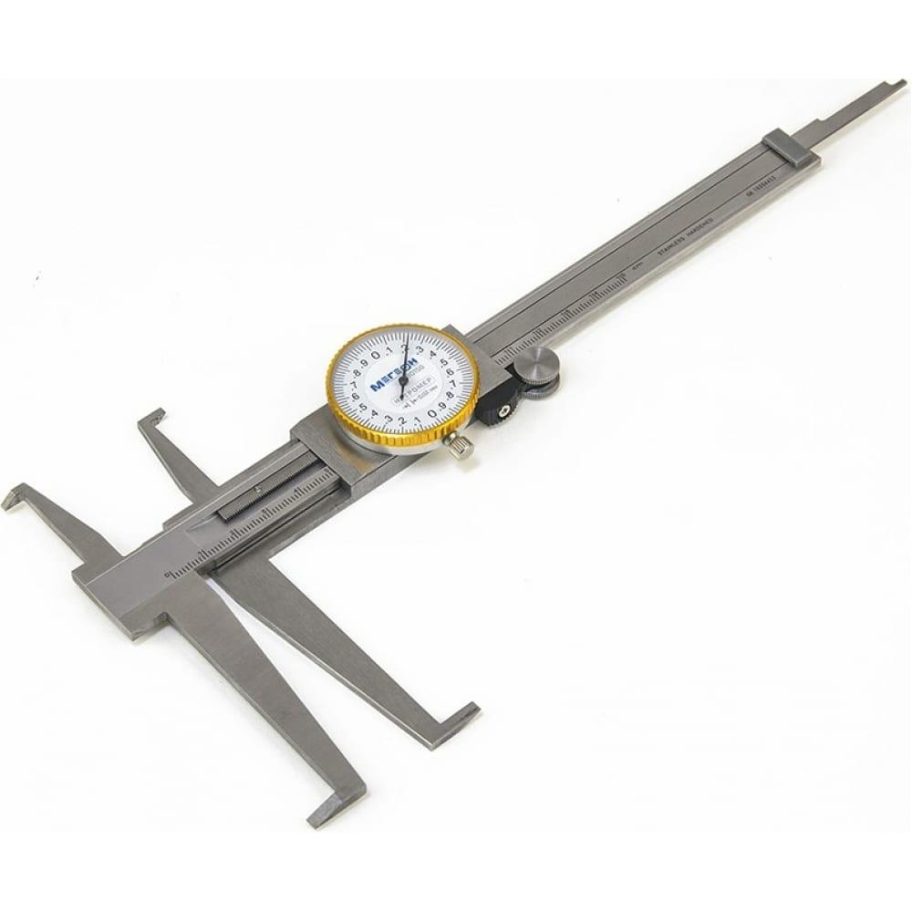 Штангенциркуль для измерения внутренних канавок мегеон 80150