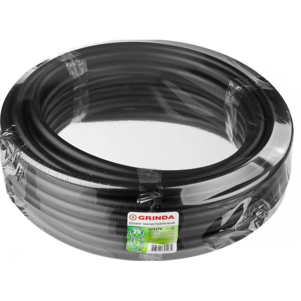 Магистральный шланг для систем капельного полива grinda 20 м 425274