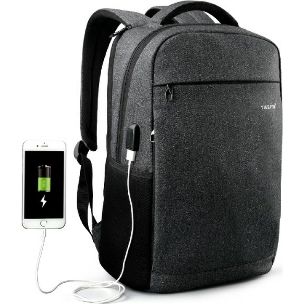 Рюкзак tigernu t b3217 темно серый,