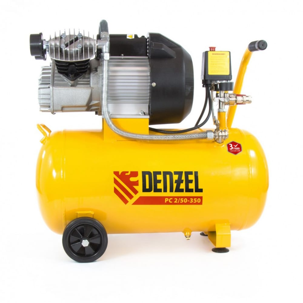 Пневматический компрессор 2,2 квт, 350 л/мин,