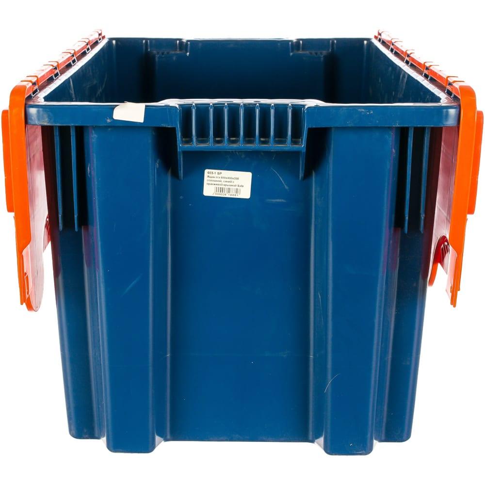 Купить Ящик п/э 600х400х350, сплошной, синий с оранжевой крышкой тара.ру 18661