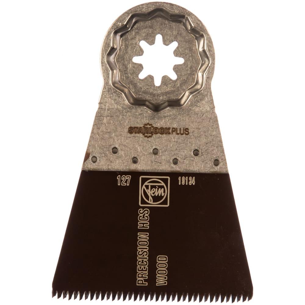 Высокоточное пильное полотно e-cut fein 63502127210