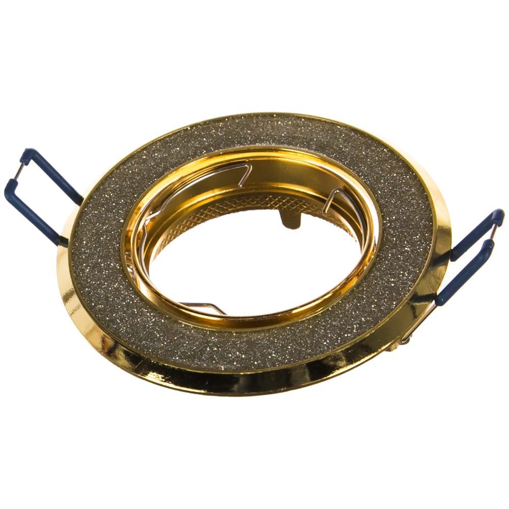 Купить Встраиваемый светильник elektrostandard 611 mr16 sl/gd / серебряный блеск/золото a032238