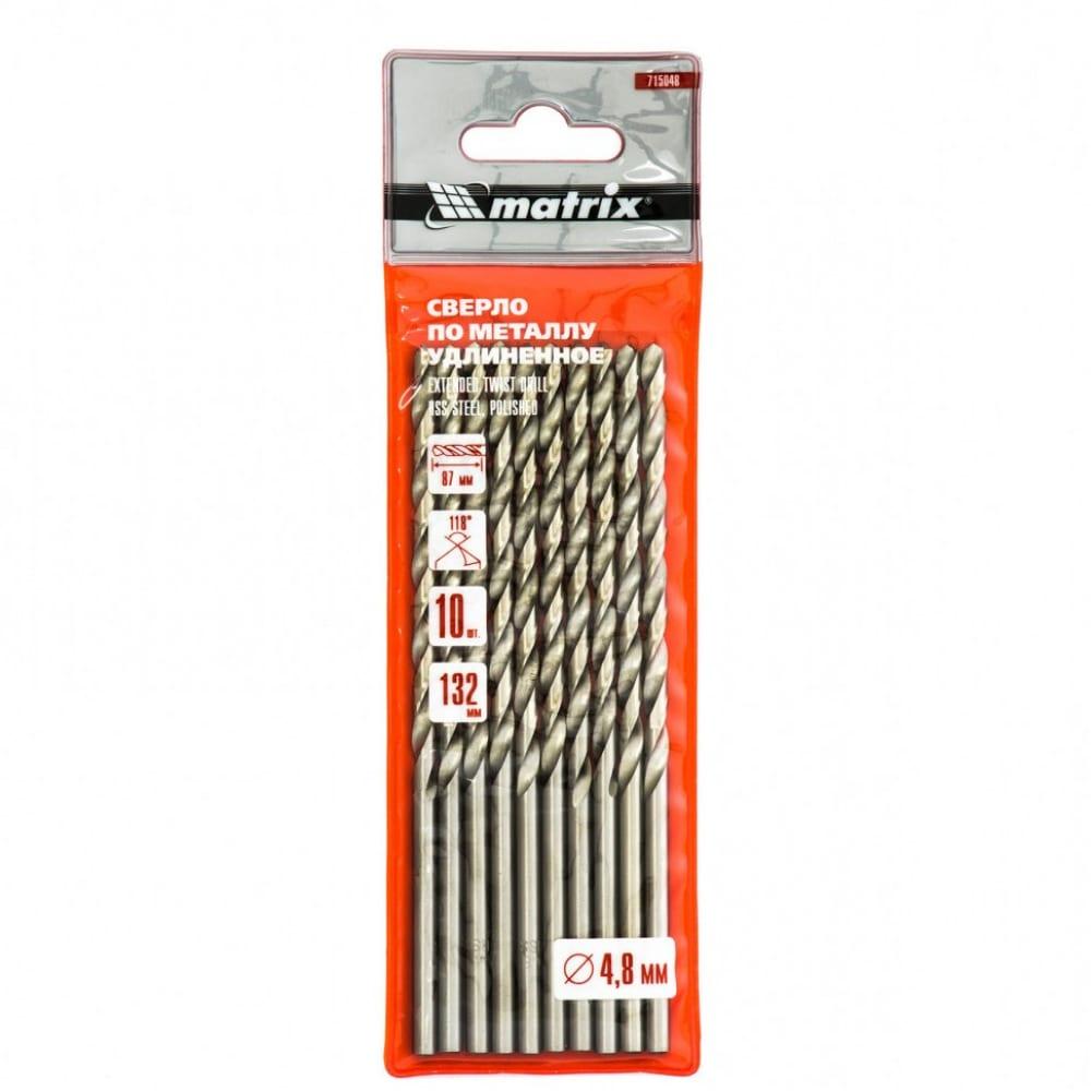 Купить Сверло по металлу удлиненное (10 шт; 4.8х132х87 мм) matrix 715048