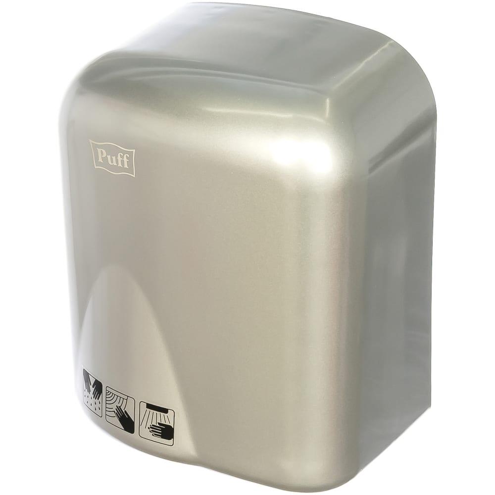 Купить Электросушитель для рук puff 165c 1401.336с