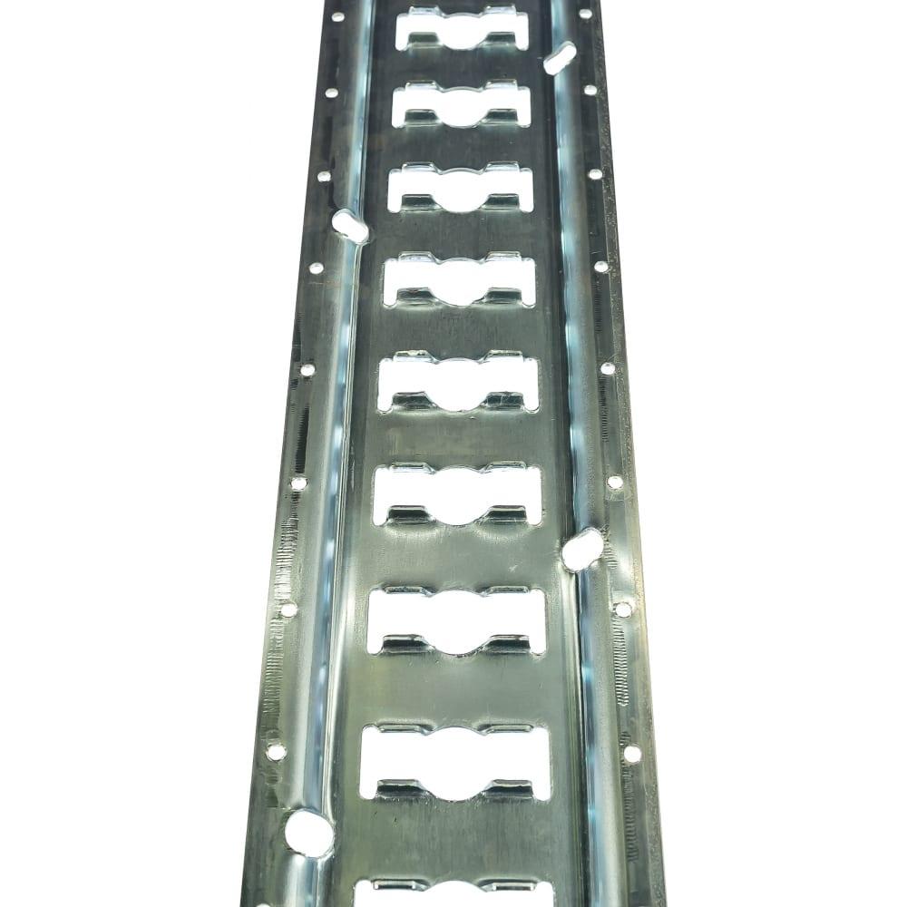 Рейка такелажная стальная оцинкованная 3, 048 м ромек 2000000134512  - купить со скидкой
