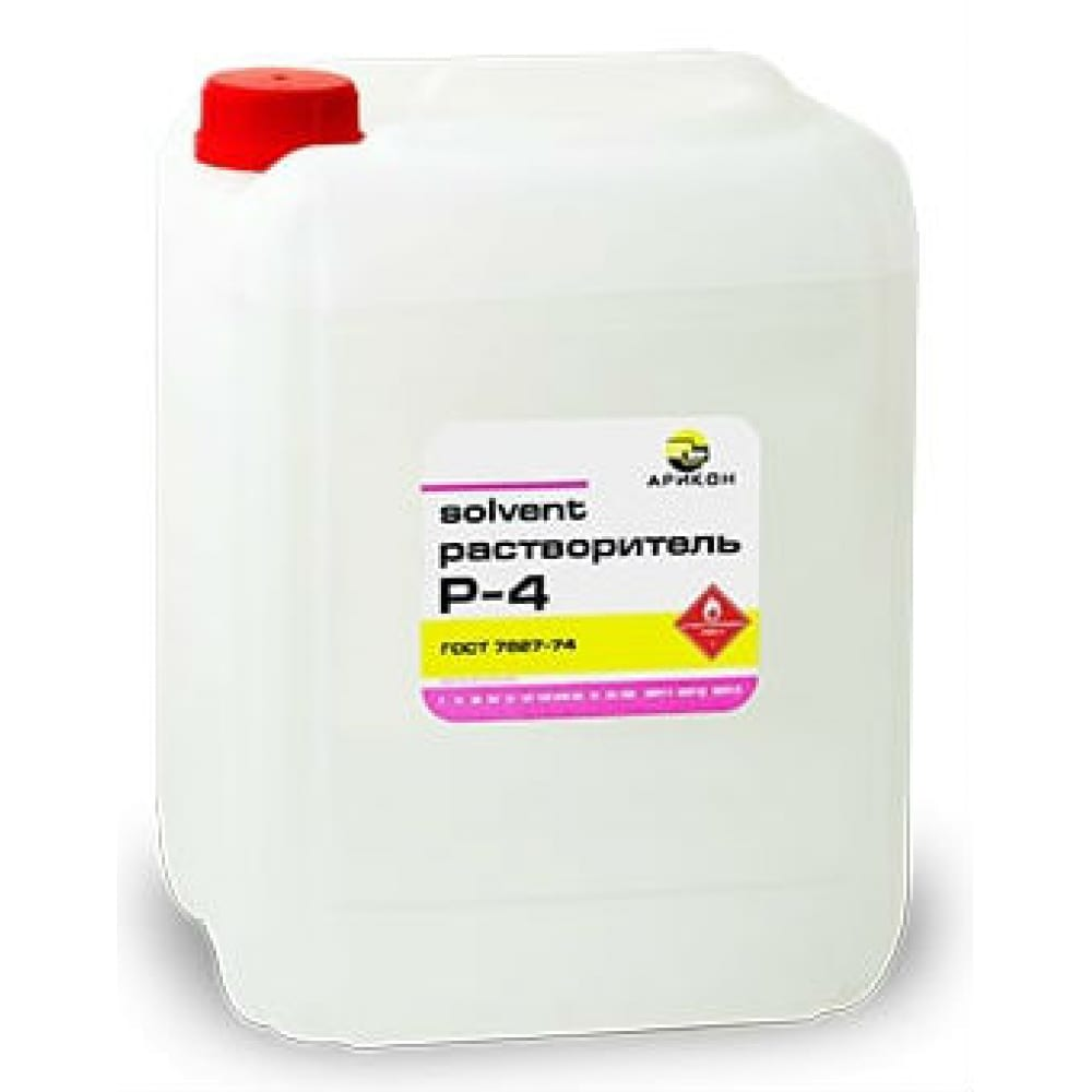 Растворитель арикон р-4 канистра 5л ras45