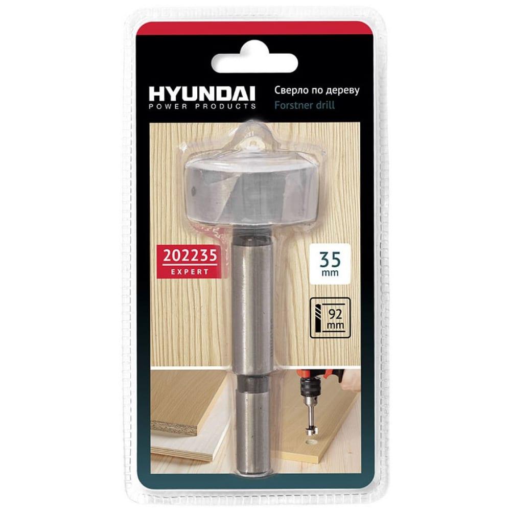 Сверло по дереву форстнера (35x92 мм) hyundai