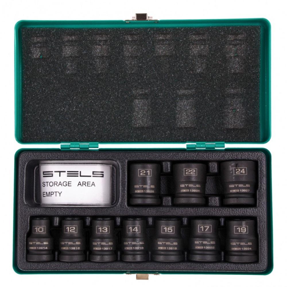 Купить Набор шестигранных ударных торцевых головок 1/2 10-22 мм, в кейсе, 10 шт. stels 13997