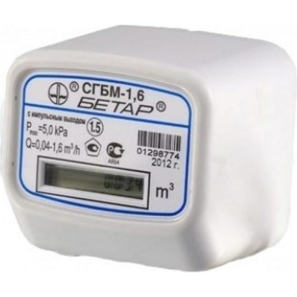 Счетчик газа бетар сгбм-1,6 импульс