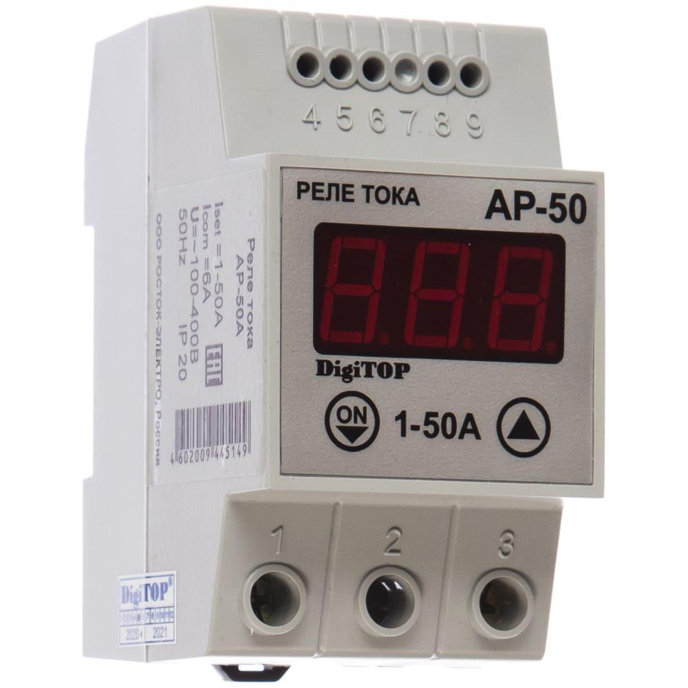 Реле тока digitop ар-50