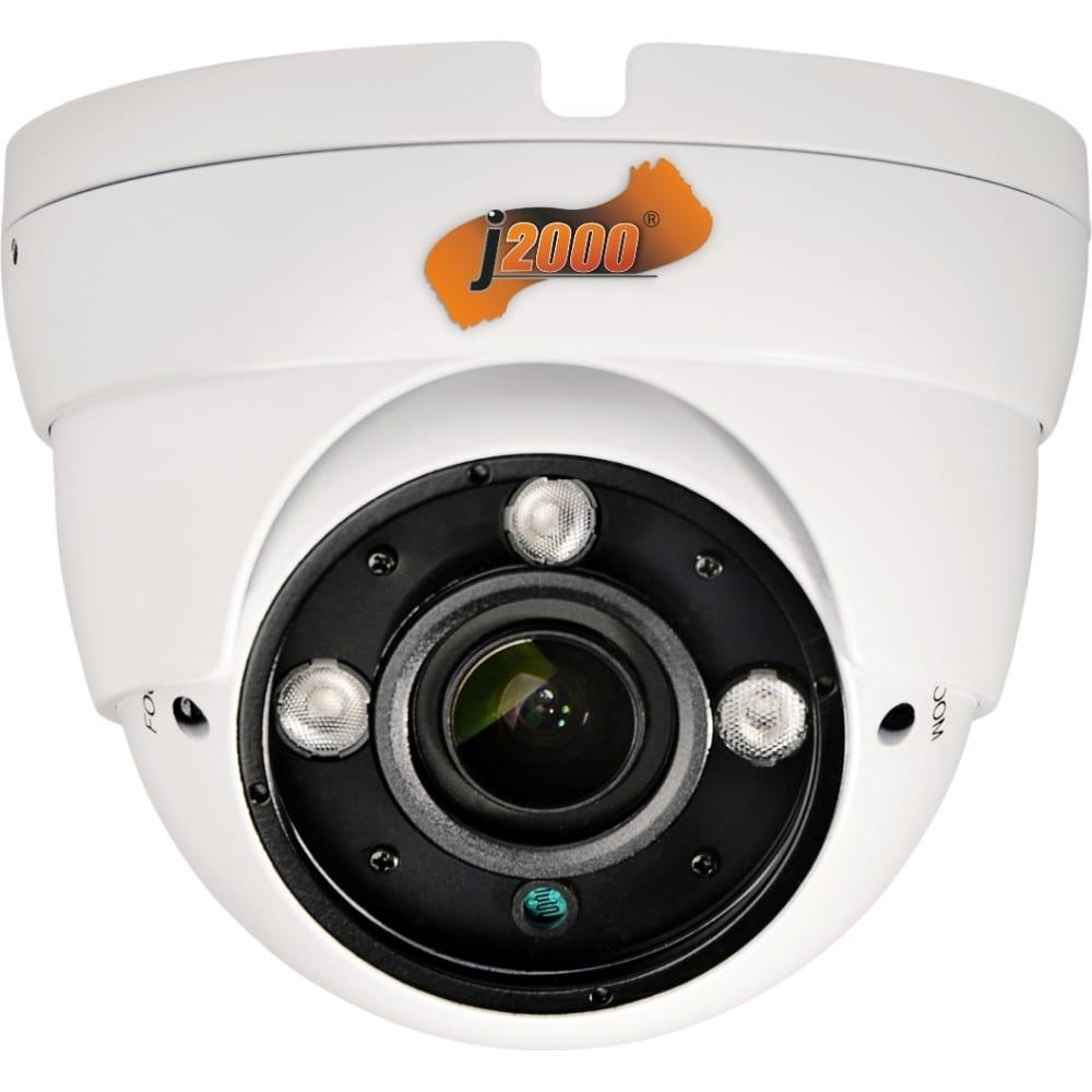 Антивандальная купольная ahd видеокамера  ahd4dm30