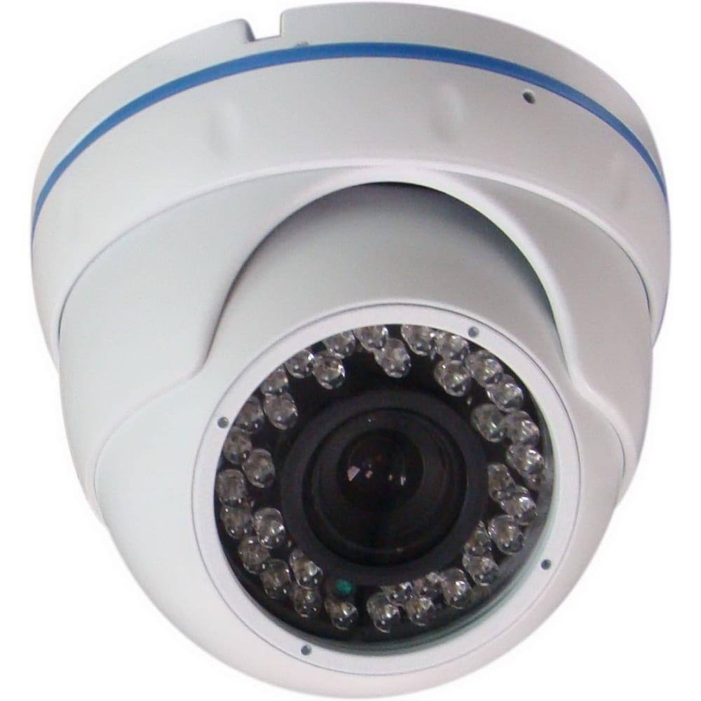 Антивандальная купольная ip видеокамера  hdip4dpa