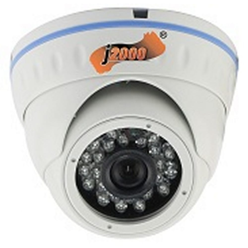 Антивандальная купольная ip видеокамера  hdip24dvi20