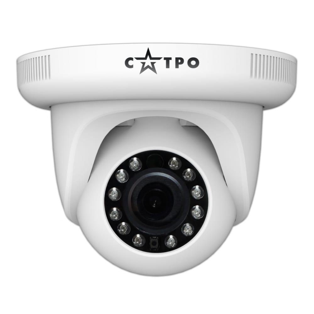 Антивандальная купольная ip видеокамера сатро vc ndv20f
