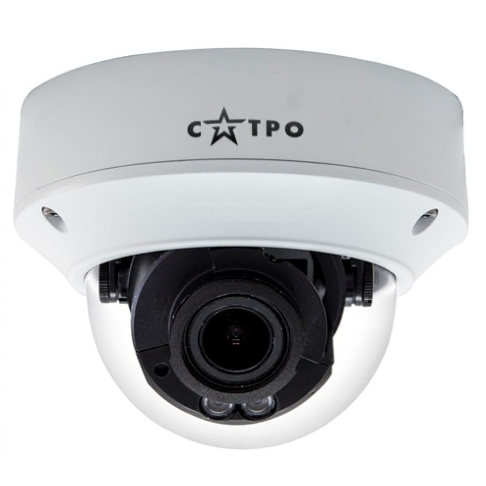 Антивандальная купольная ip видеокамера сатро vc ndv40z
