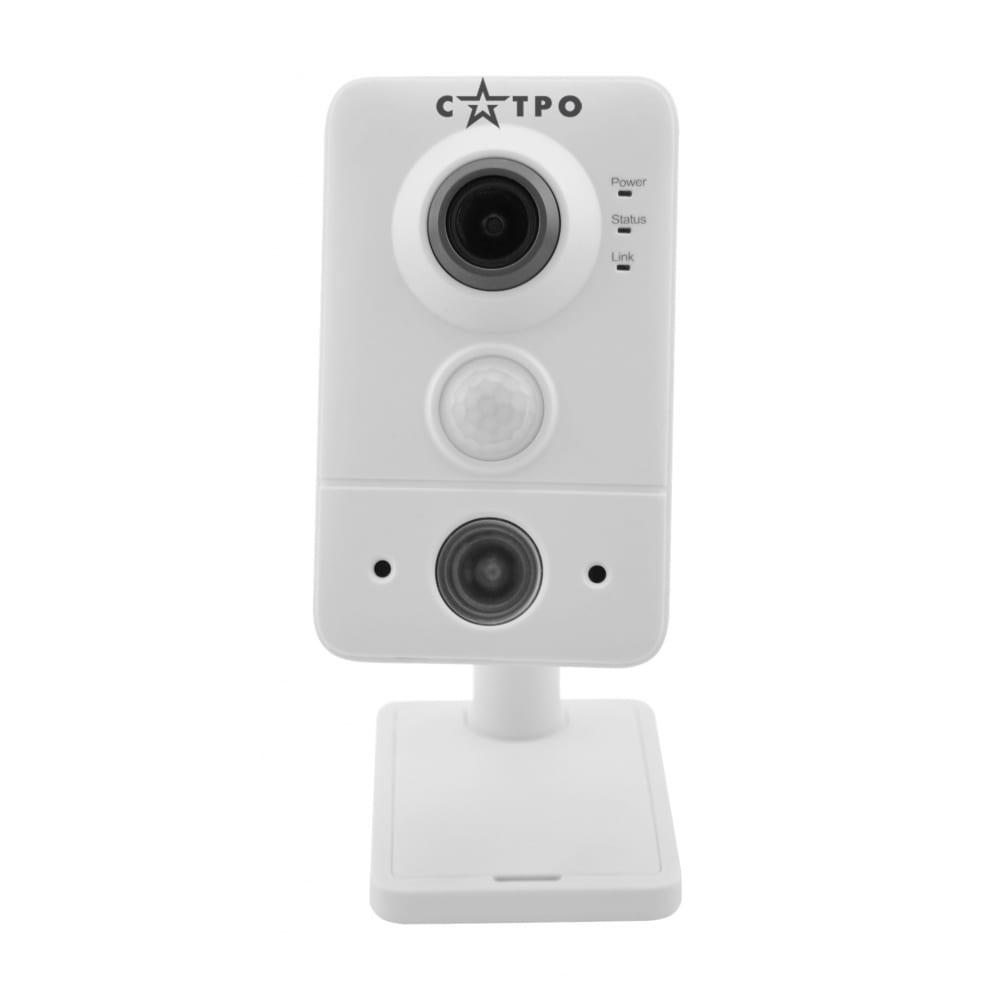 Ip видеокамера wi fi сатро vc nki40f
