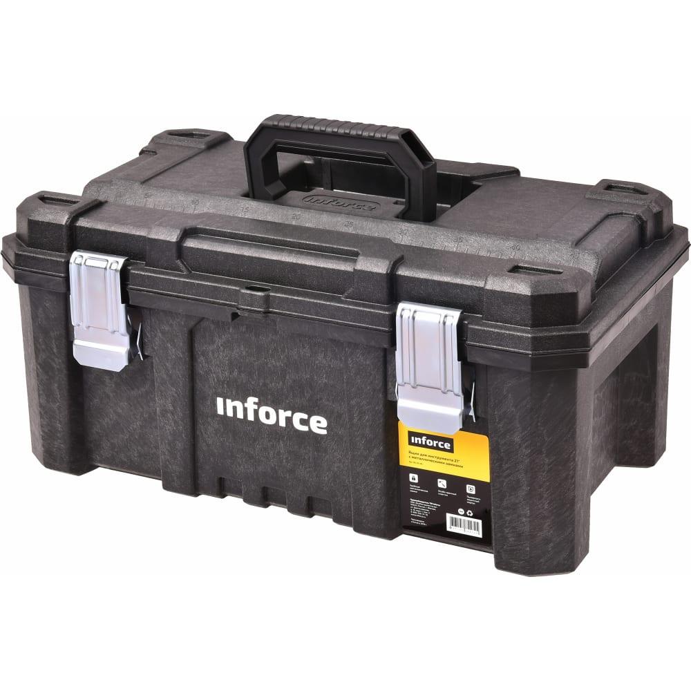 Купить Ящик для инструмента 21 с металлическими замками inforce 06-20-05