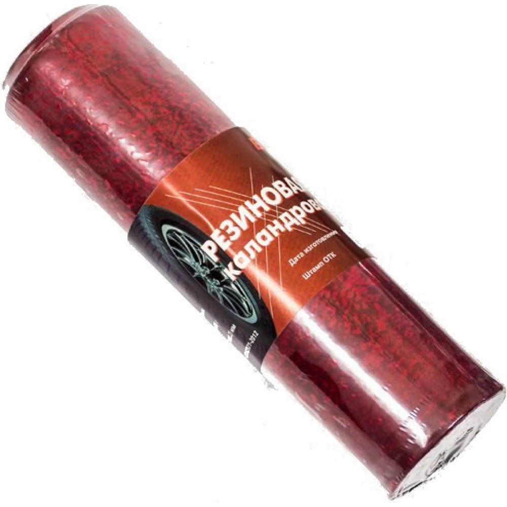 Купить Резиновая каландрованная смесь 3 мм, 0.5 кг 1 шт. бхз 2бк-11