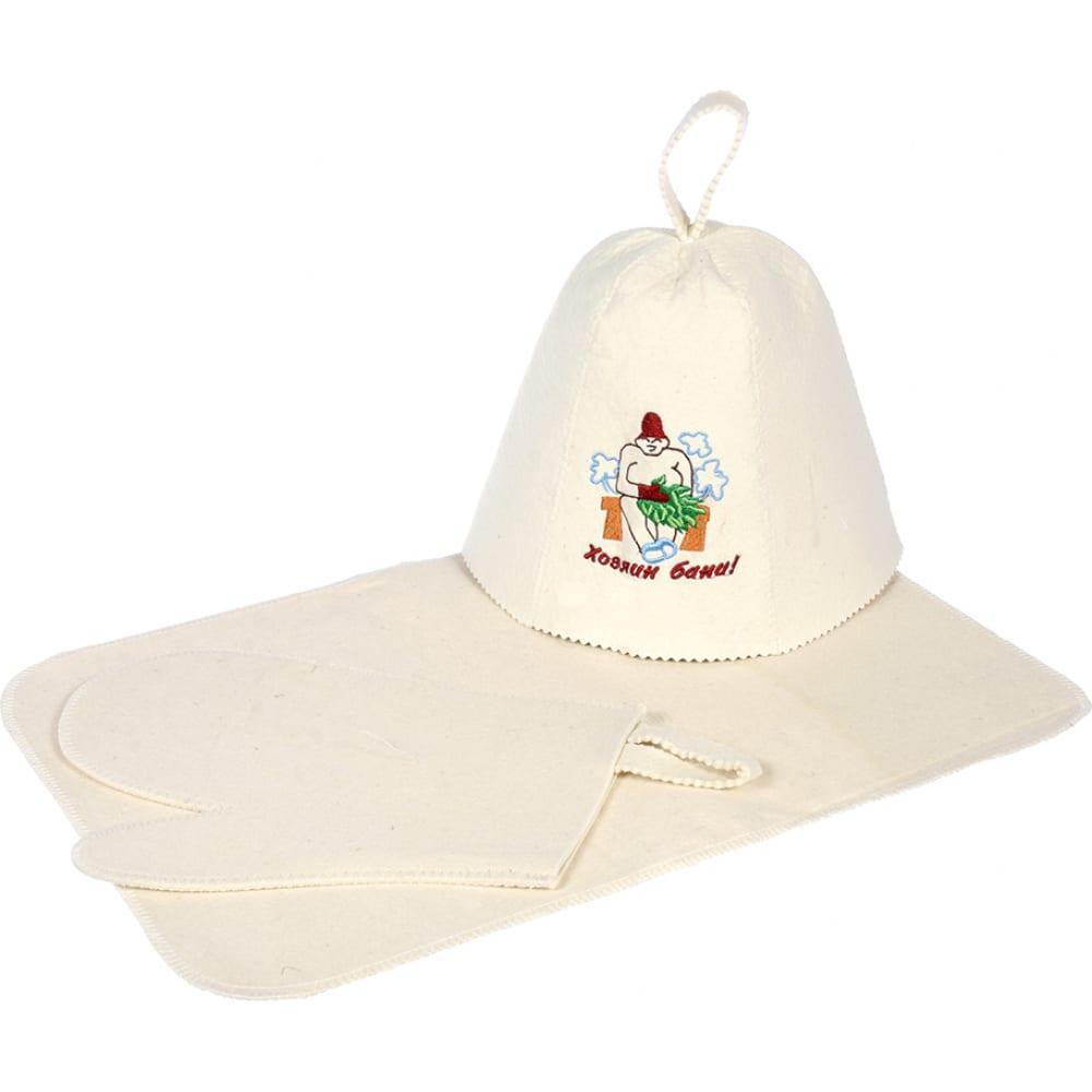 Купить Набор из 3-х предметов банные штучки: шапка хозяин бани, рукавица, коврик 41084