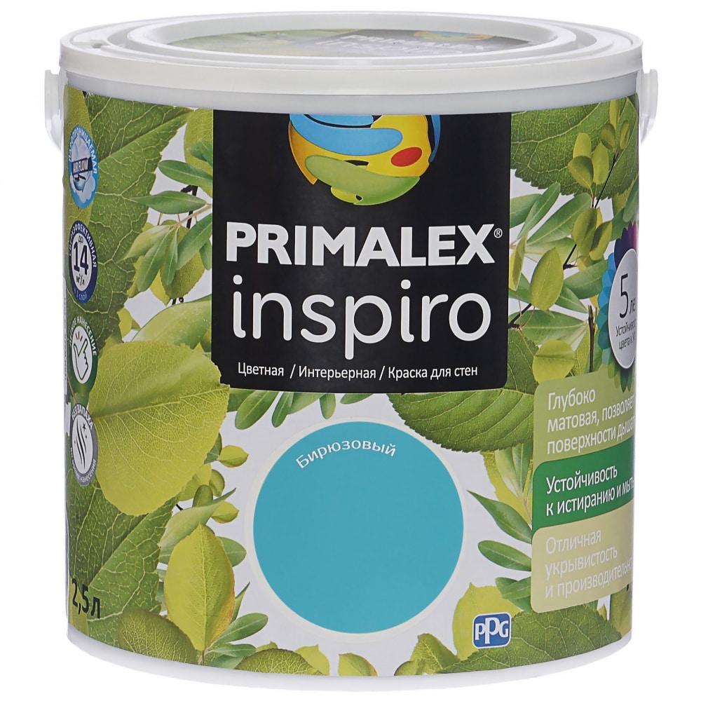 Краска primalex inspiro бирюзовый 420115