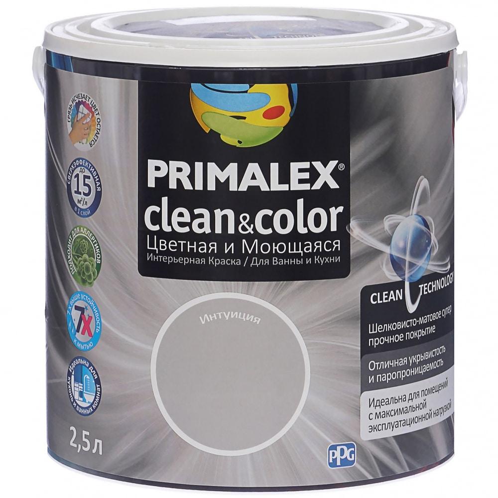 Краска primalex clean&color интуиция 420209