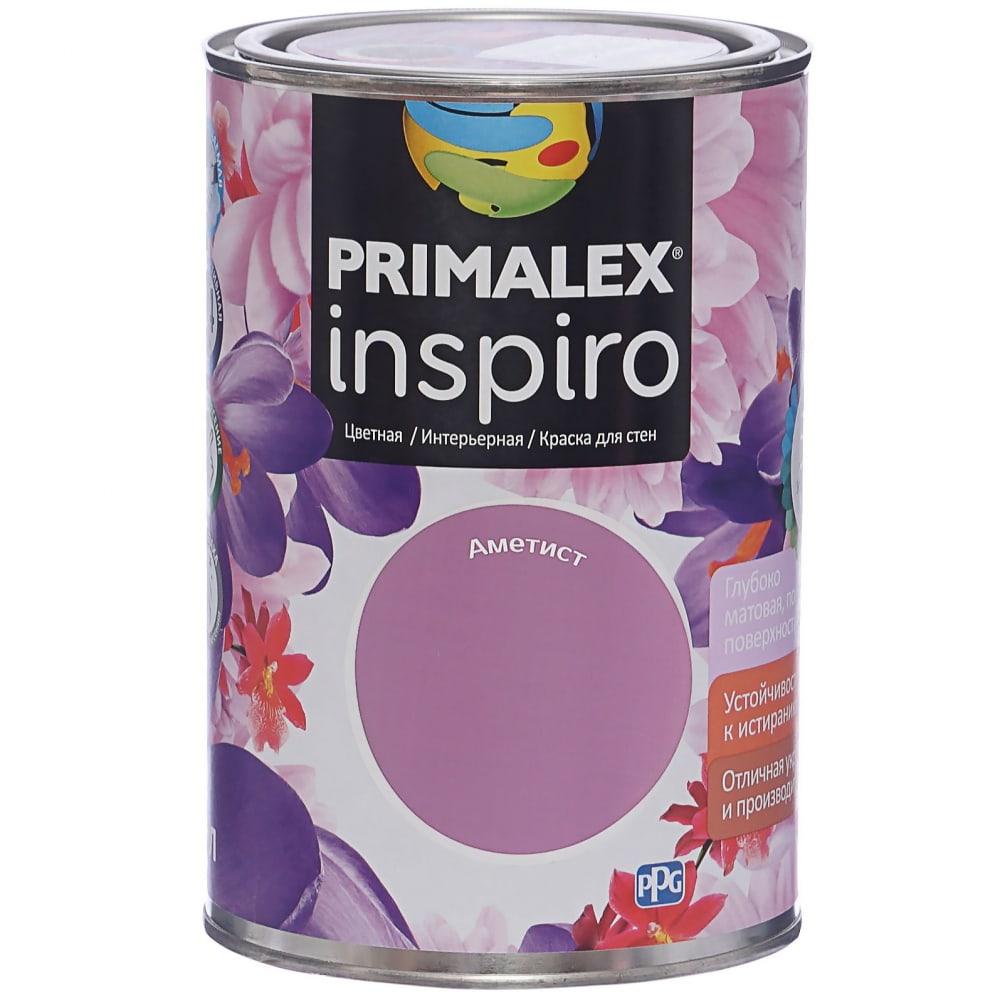 Краска primalex inspiro аметист 420182