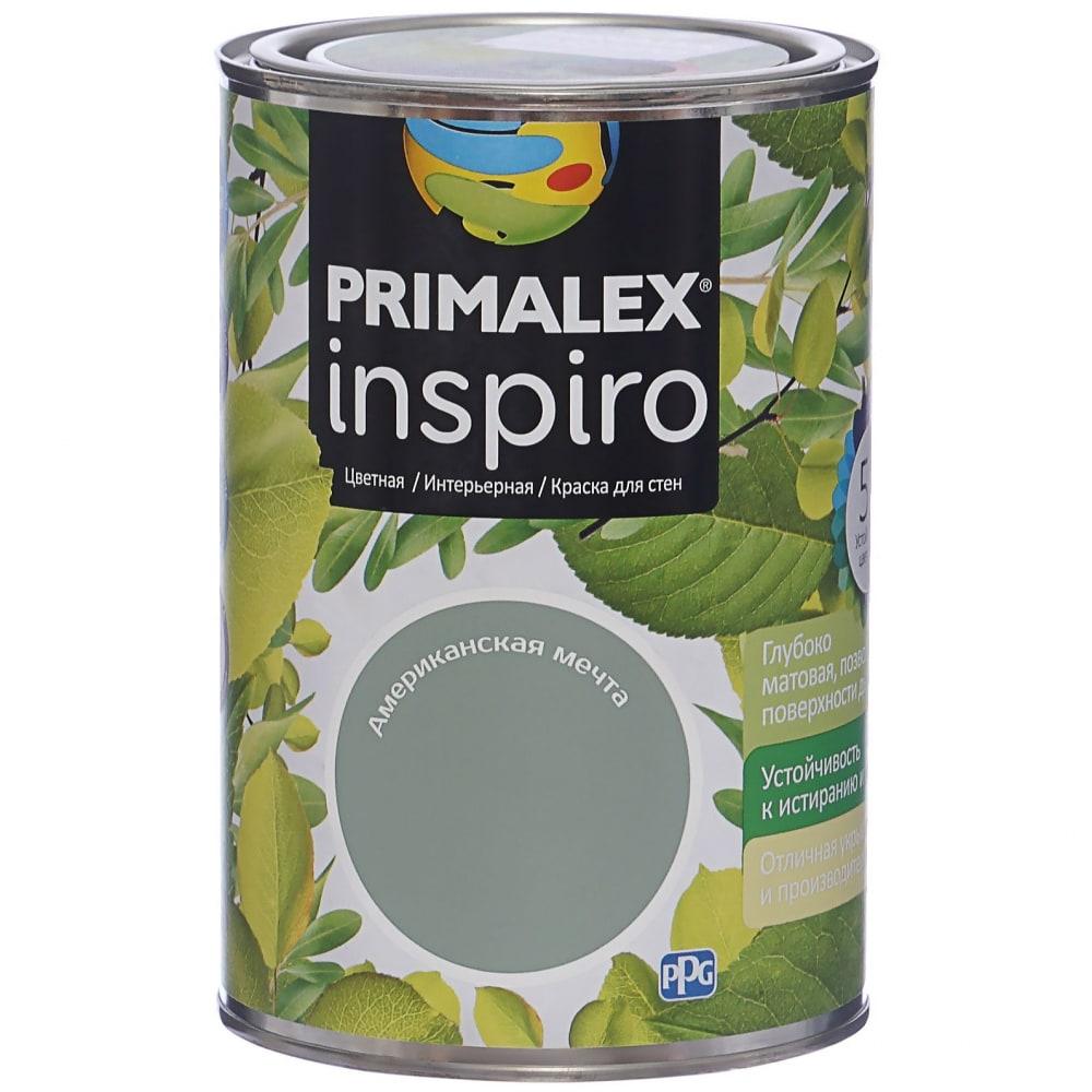 Краска primalex inspiro американская мечта 420190