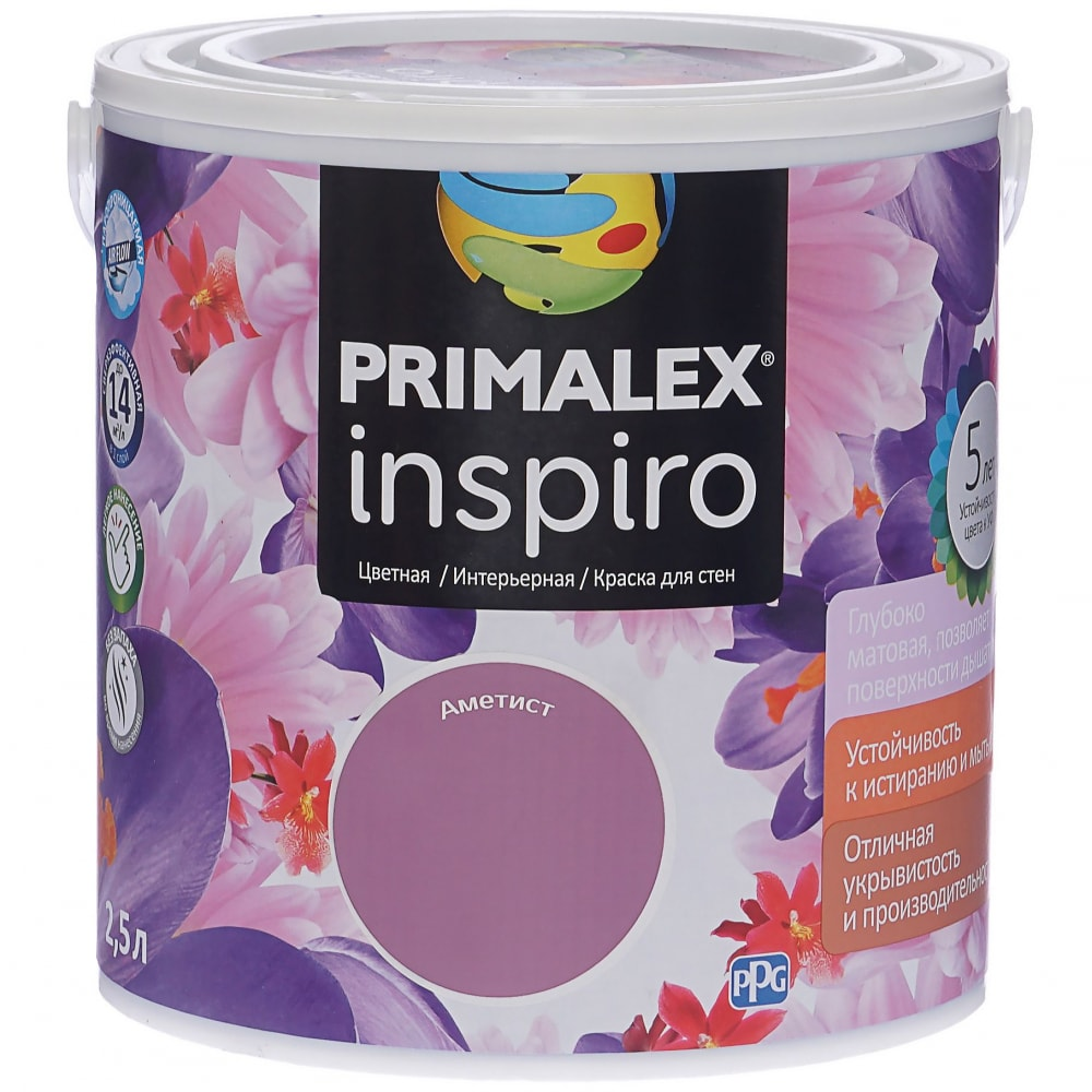 Краска primalex inspiro аметист 420183