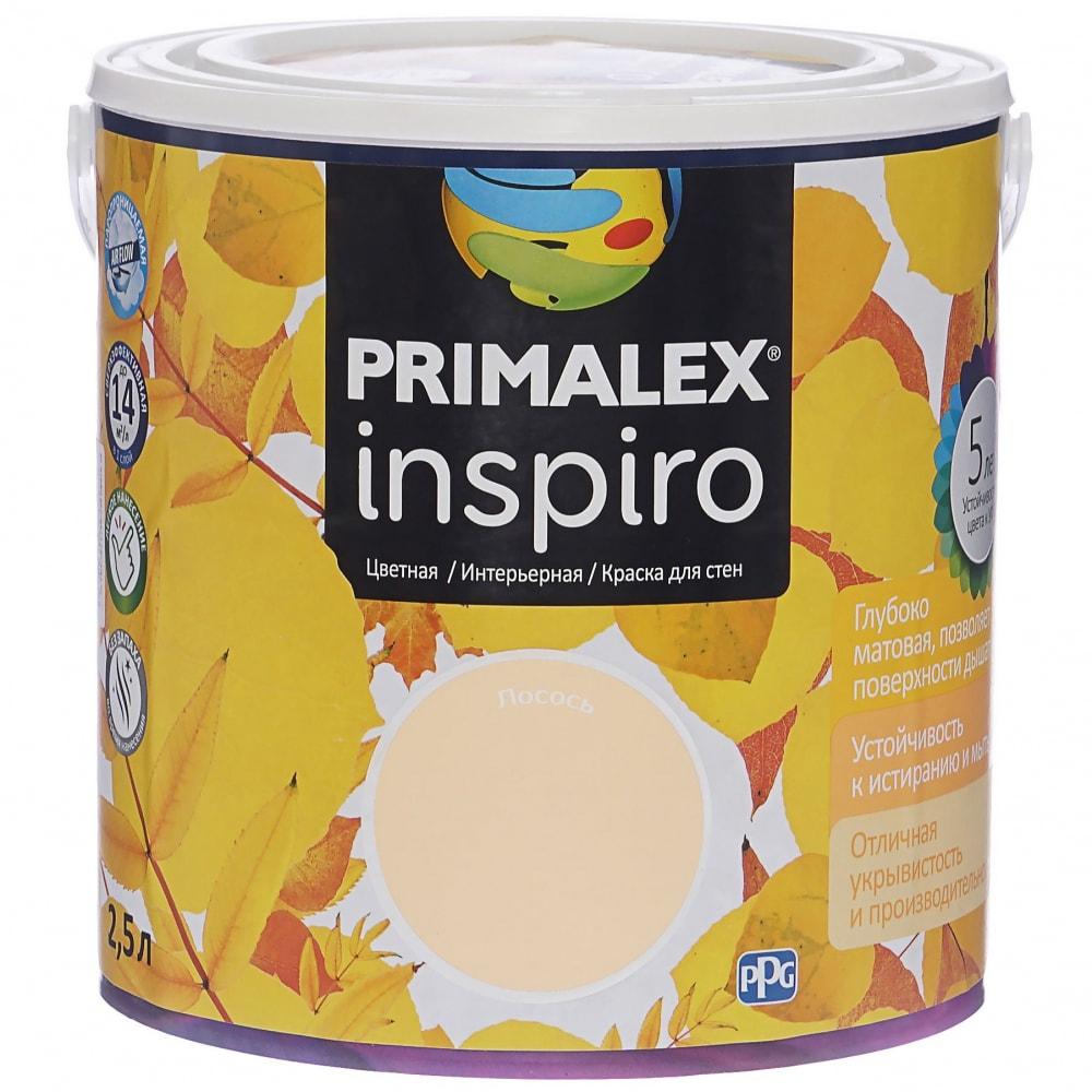 Краска primalex inspiro лосось 420163