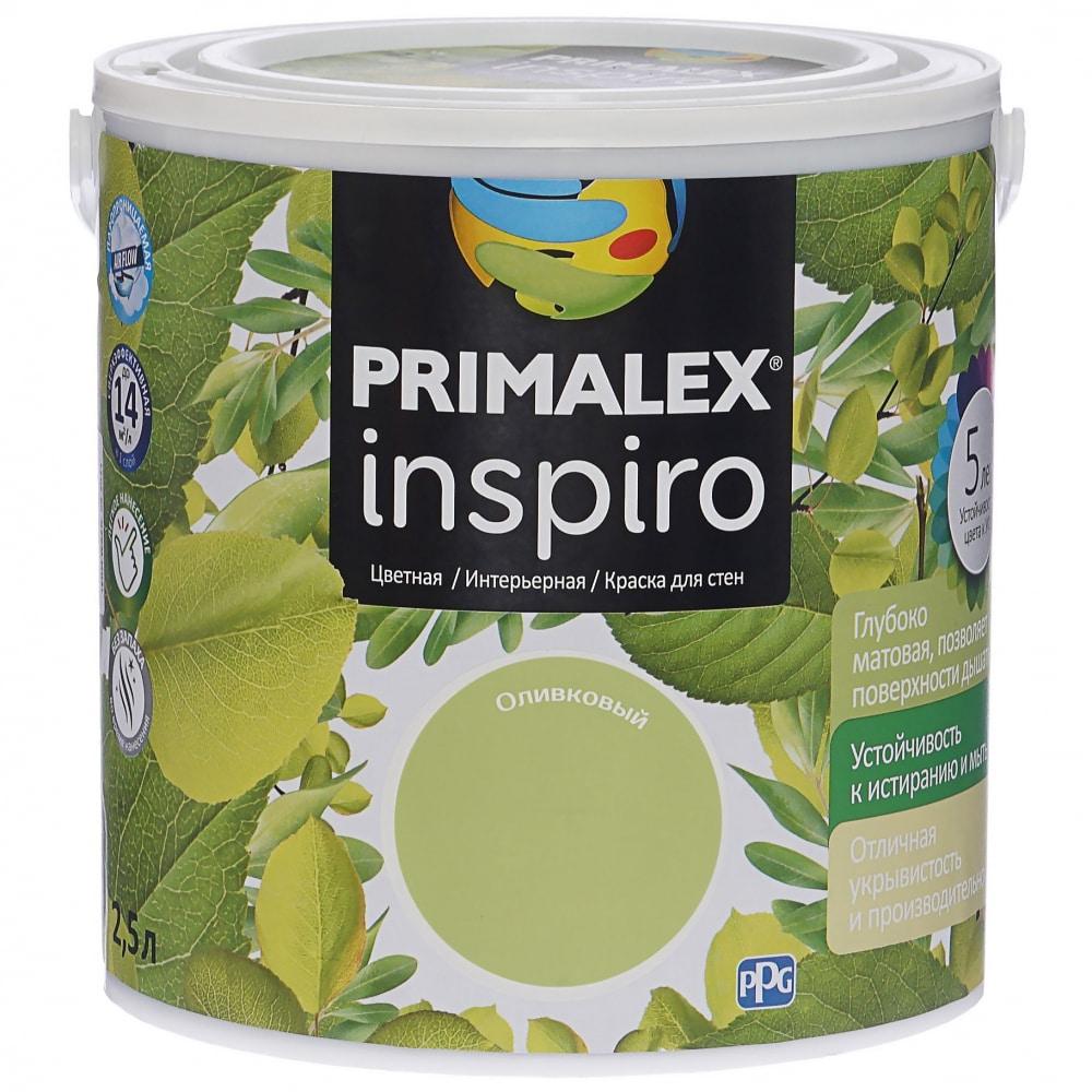 Краска primalex inspiro оливковый 420119