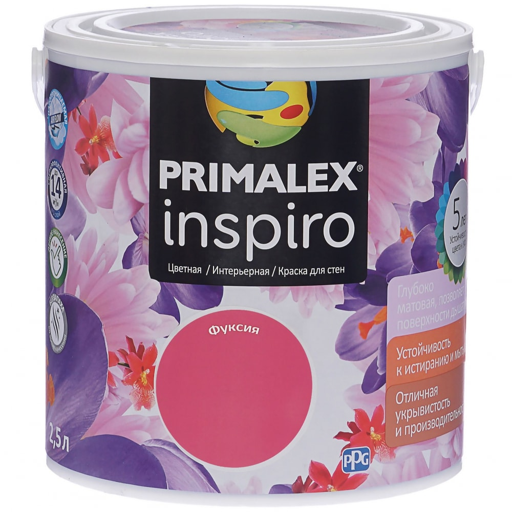 Краска primalex inspiro фуксия 420167