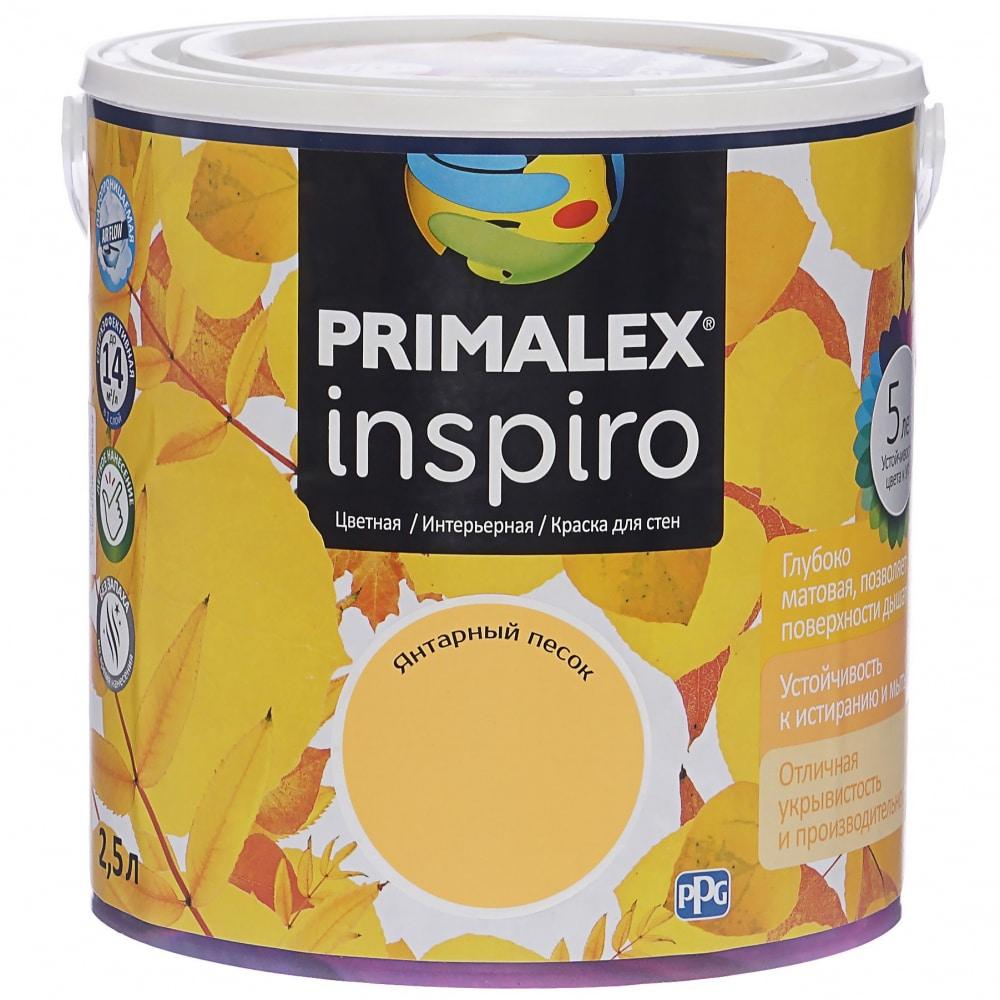 Краска primalex inspiro янтарный песок 420111