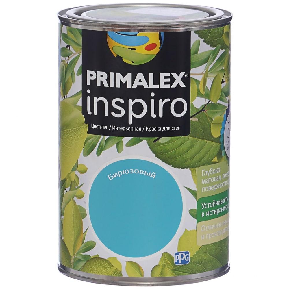 Краска primalex inspiro бирюзовый 420114