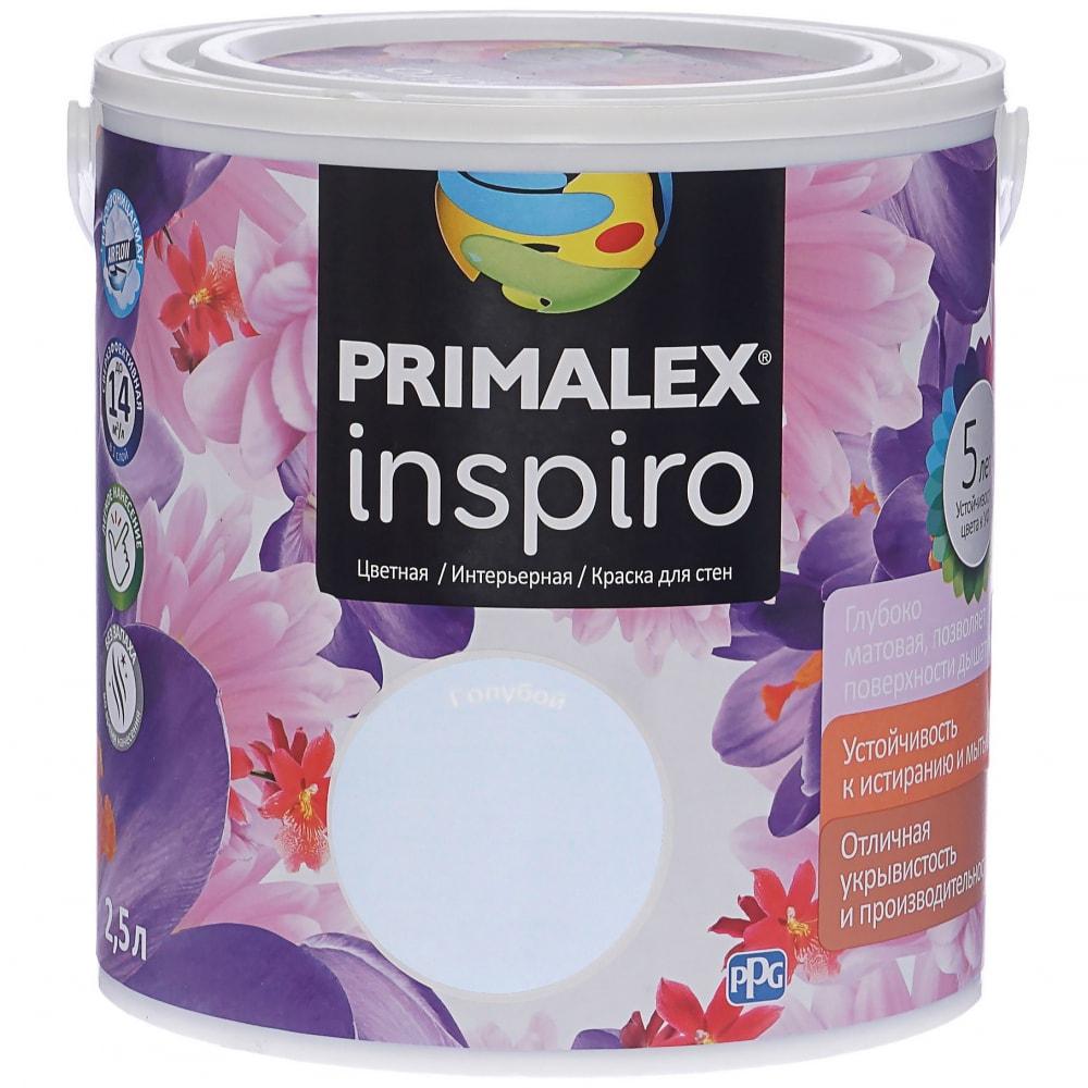 Купить Краска primalex inspiro голубой 420137