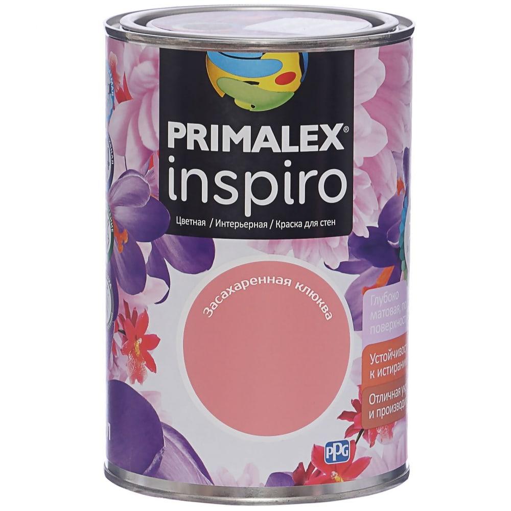 Купить Краска primalex inspiro засахаренная клюква 420144