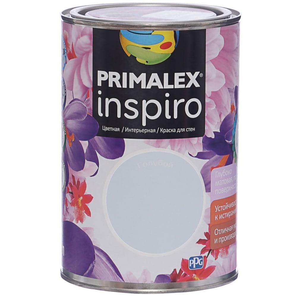 Краска primalex inspiro голубой 420136