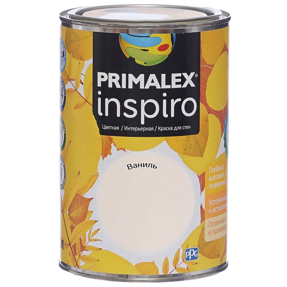 Краска primalex inspiro ваниль 420154