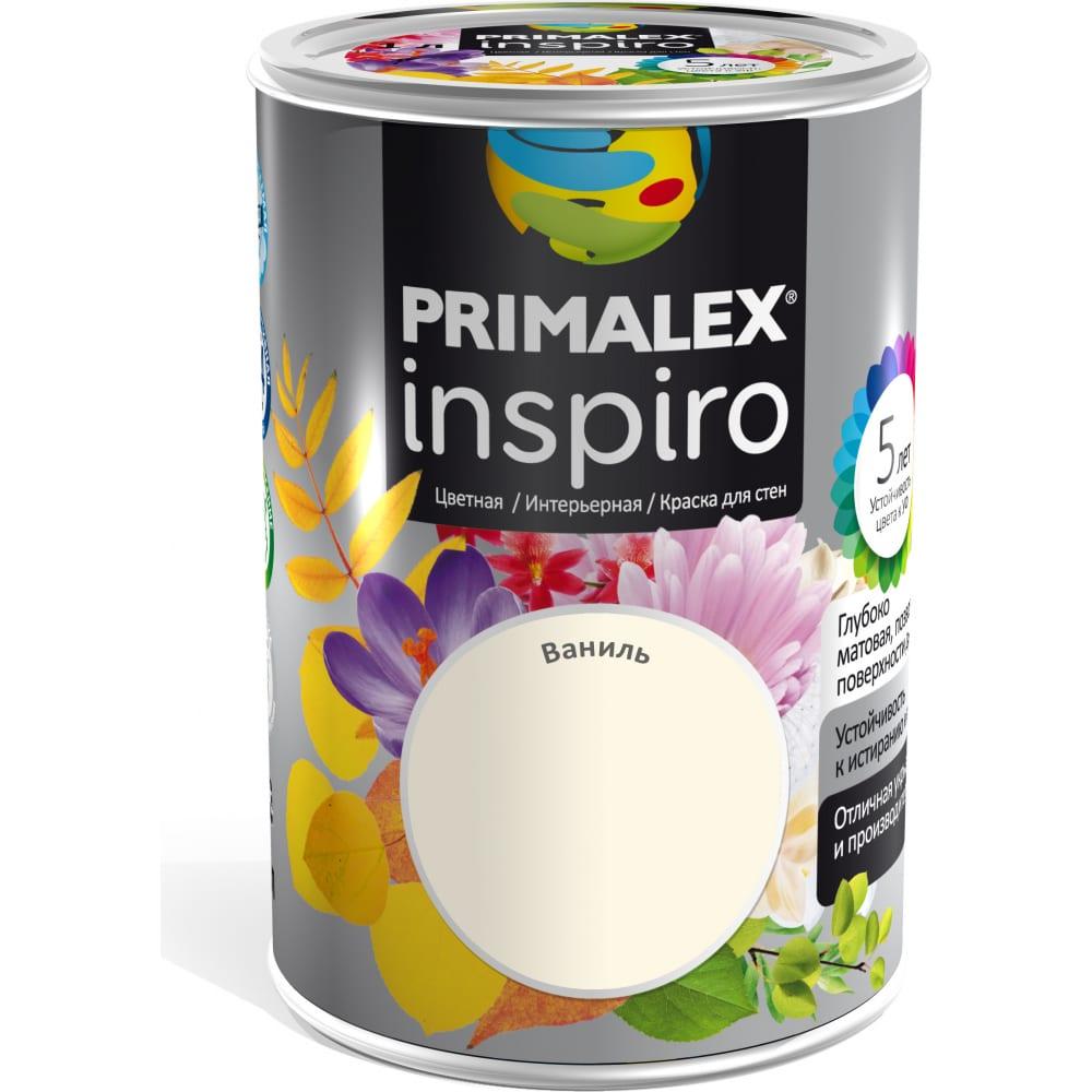Купить Краска primalex inspiro ваниль 420154