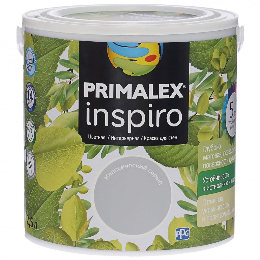 Краска primalex inspiro классический серый 420105