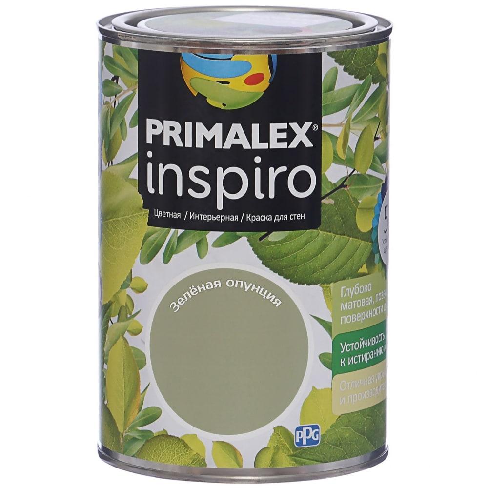 Купить Краска primalex inspiro зеленая опунция 420178