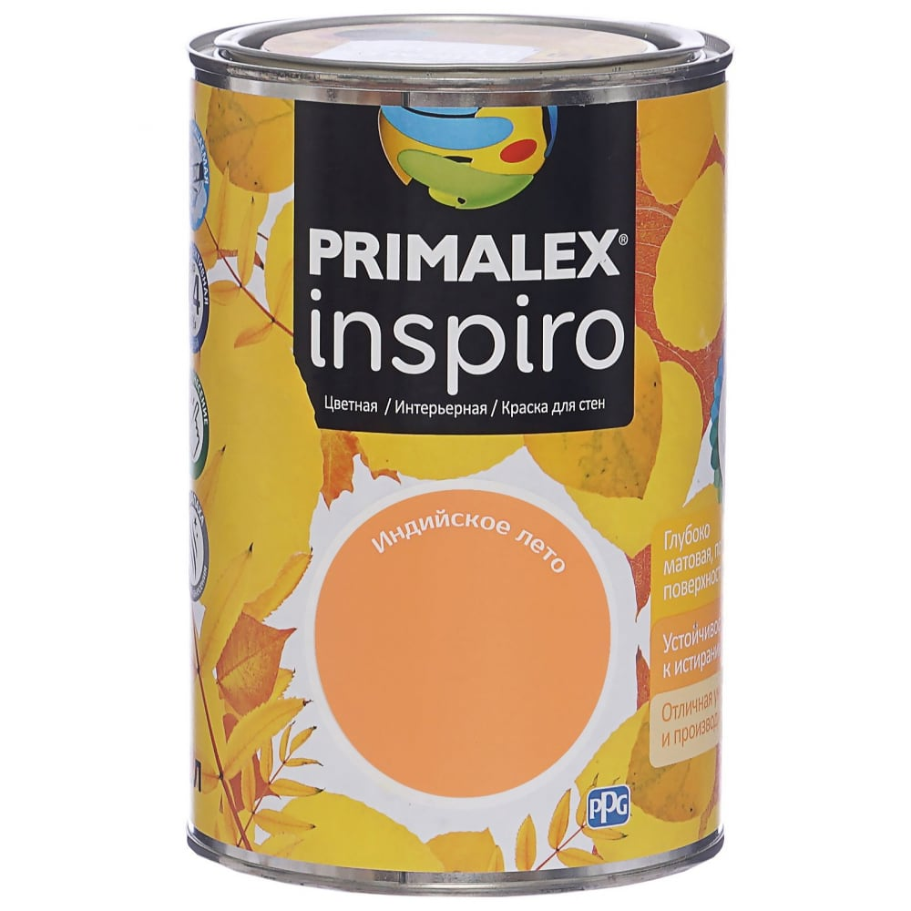Краска primalex inspiro индийское лето 420164
