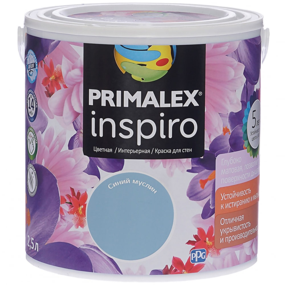 Краска primalex inspiro синий муслин 420143