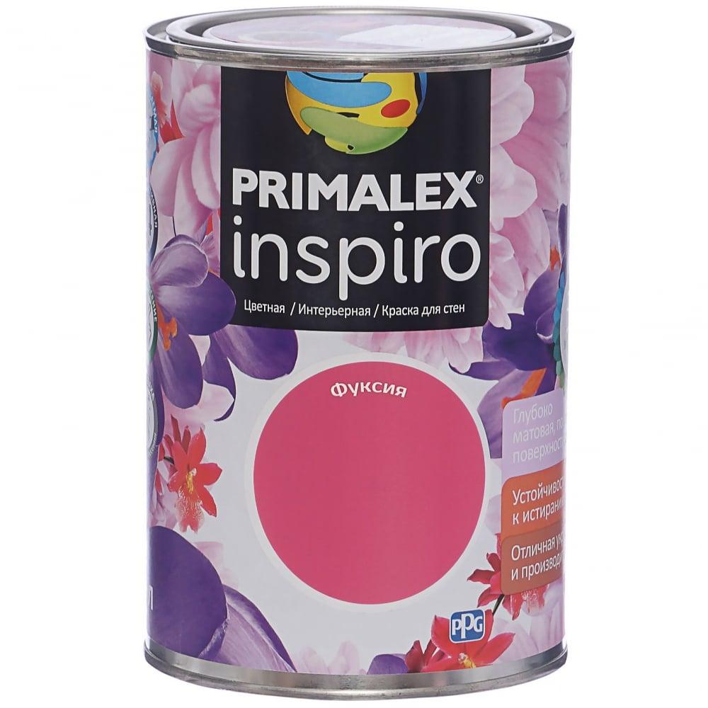Краска primalex inspiro фуксия 420166